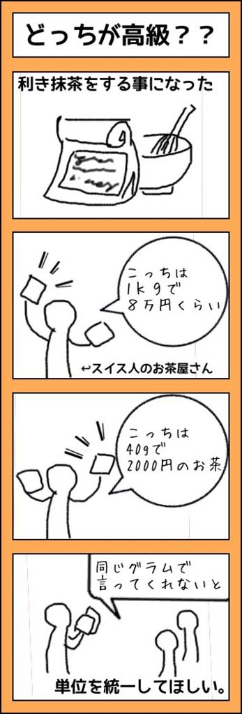 f:id:karasu-oohasi:20170110162229j:plain