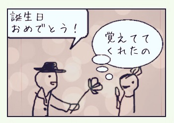f:id:karasu-oohasi:20170401185647j:plain