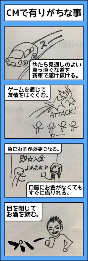 f:id:karasu-oohasi:20170523183216j:plain