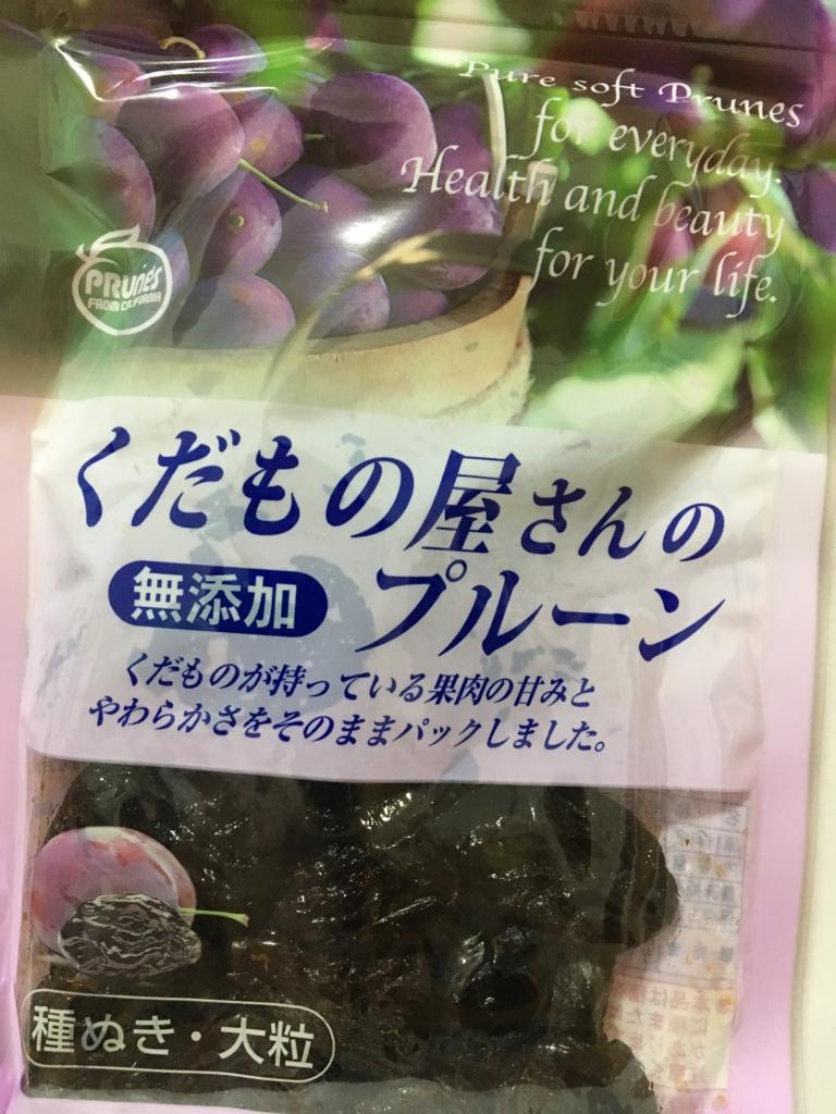 f:id:karasu-oohasi:20170523190143j:plain