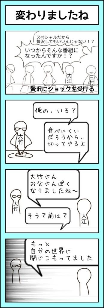 f:id:karasu-oohasi:20170711183250j:plain