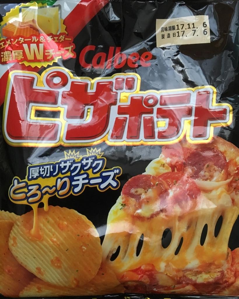 f:id:karasu-oohasi:20170717210413j:plain