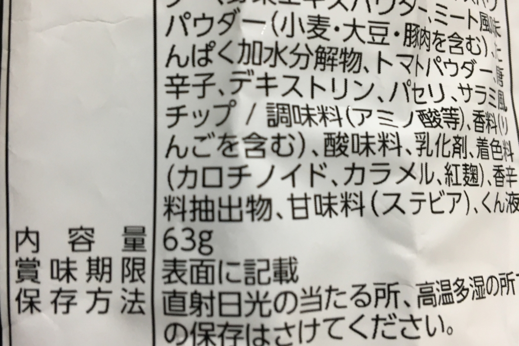 f:id:karasu-oohasi:20170717220506j:plain