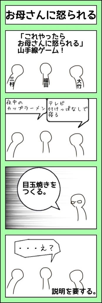 f:id:karasu-oohasi:20170815012729j:plain