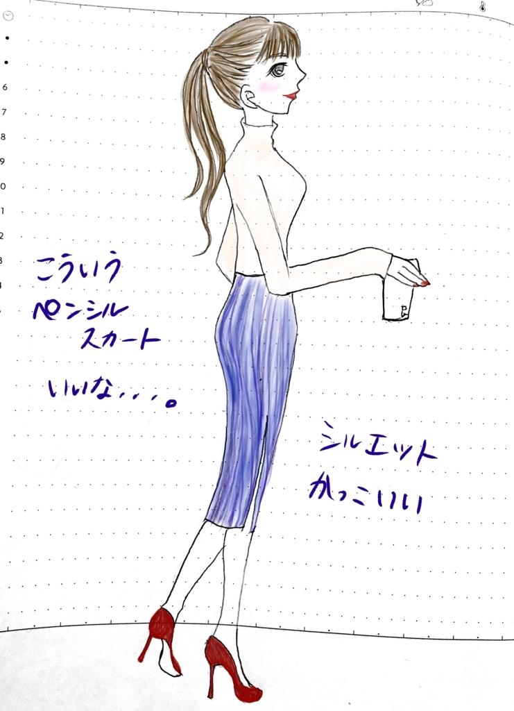 f:id:karasu-oohasi:20171210233312j:plain