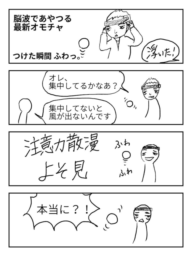 f:id:karasu-oohasi:20180225215644j:image