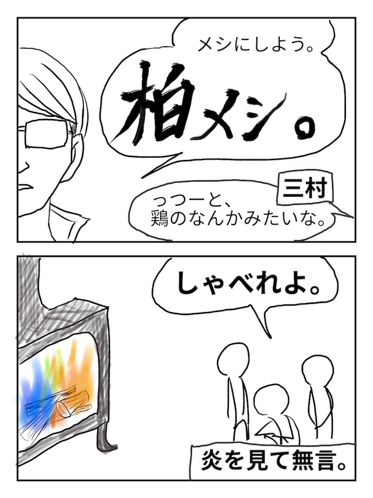 f:id:karasu-oohasi:20180225215814j:image
