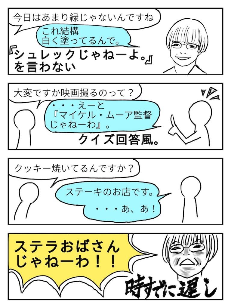f:id:karasu-oohasi:20180522012137j:image