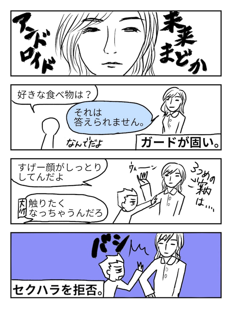 f:id:karasu-oohasi:20180522012154j:image