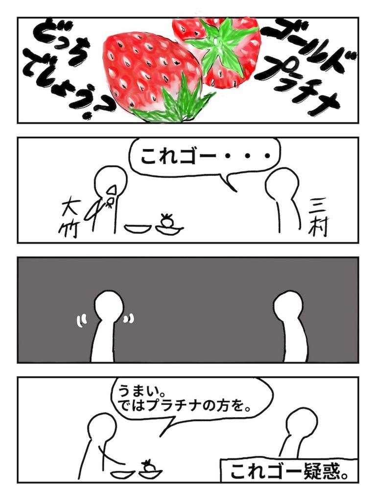 f:id:karasu-oohasi:20180713004901j:image
