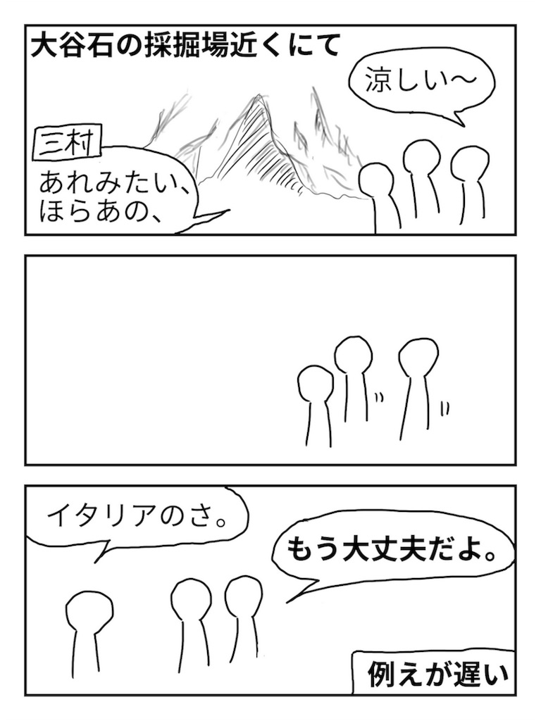 f:id:karasu-oohasi:20180804234949j:image