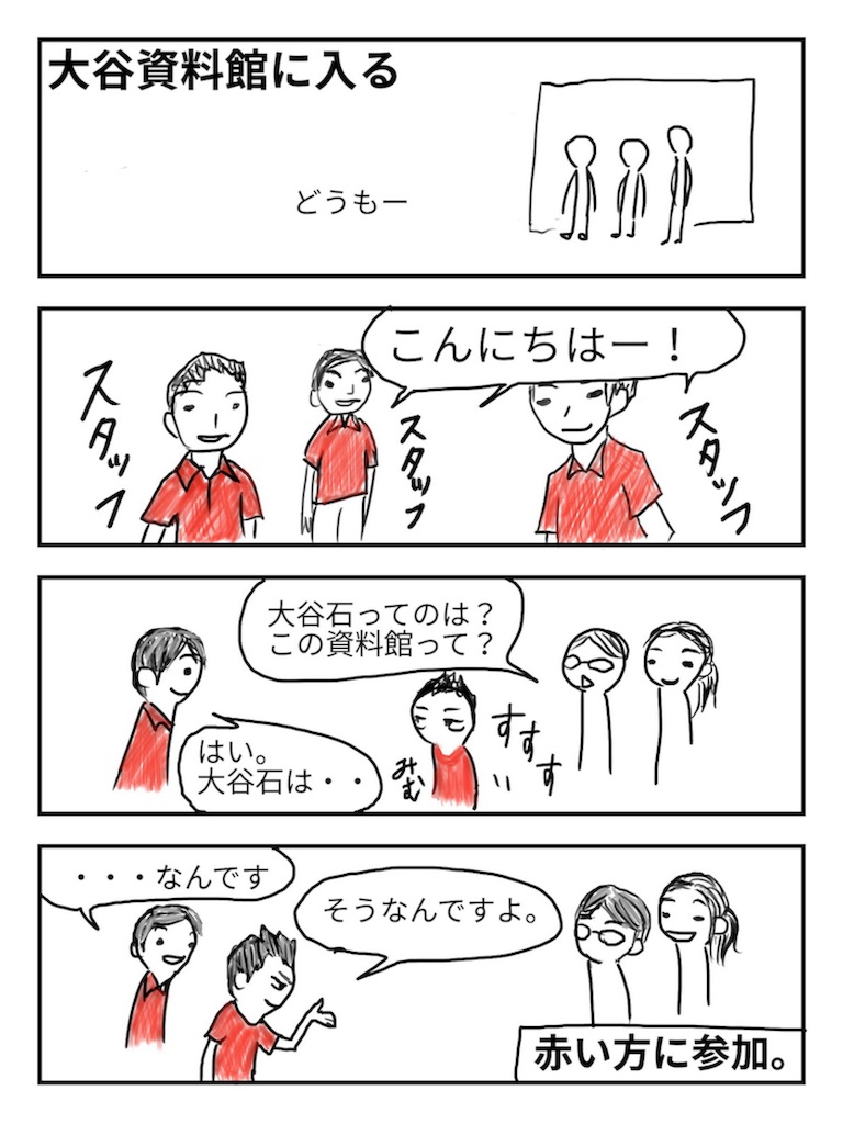 f:id:karasu-oohasi:20180804235031j:image