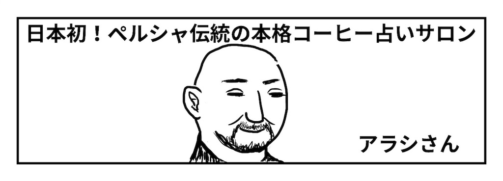 f:id:karasu-oohasi:20190309220353j:image