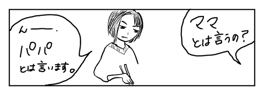 f:id:karasu-oohasi:20200126221434j:image