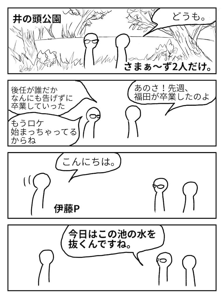 f:id:karasu-oohasi:20200128231901j:image