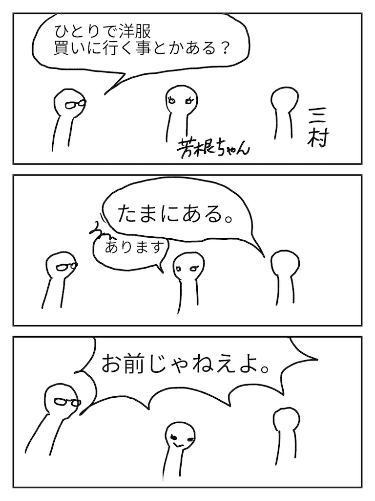 f:id:karasu-oohasi:20200307203109j:image