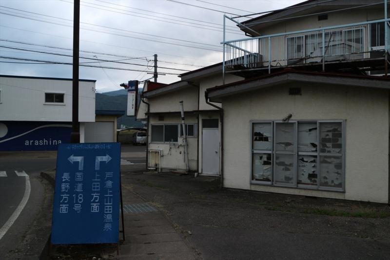 f:id:karasugawa:20170811222649j:plain