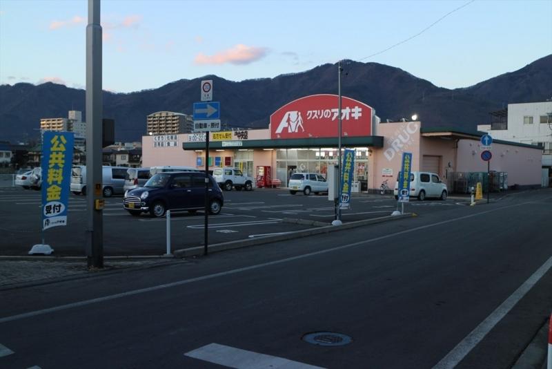 f:id:karasugawa:20180116030815j:plain