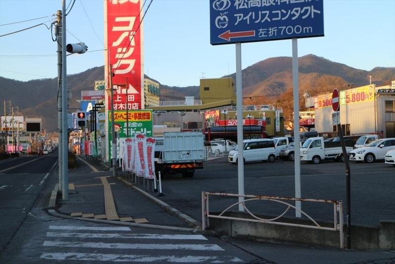 f:id:karasugawa:20180116030831j:plain