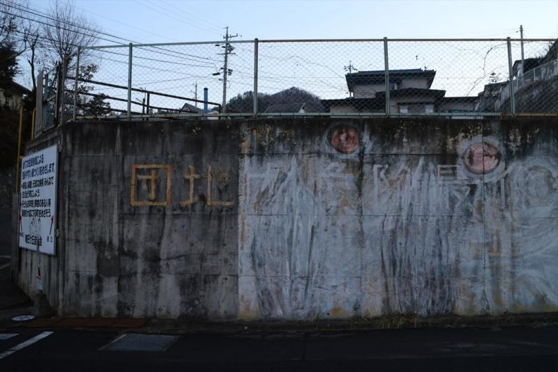 f:id:karasugawa:20180119230221j:plain