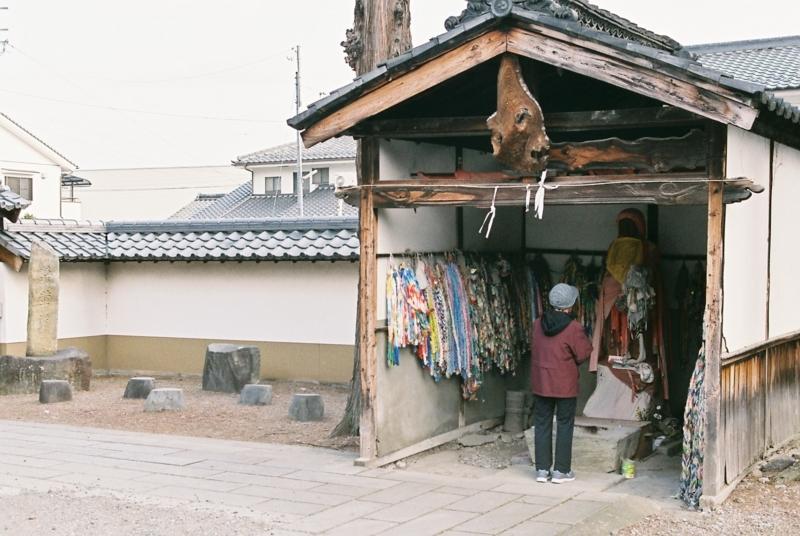 f:id:karasugawa:20180506013953j:plain