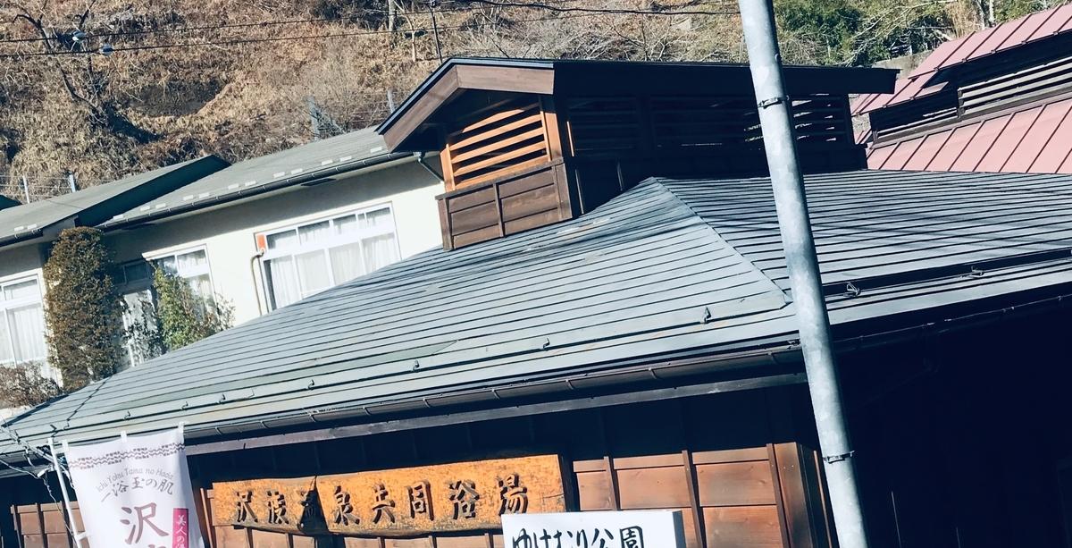 f:id:karasumagaien2:20201007202226j:plain