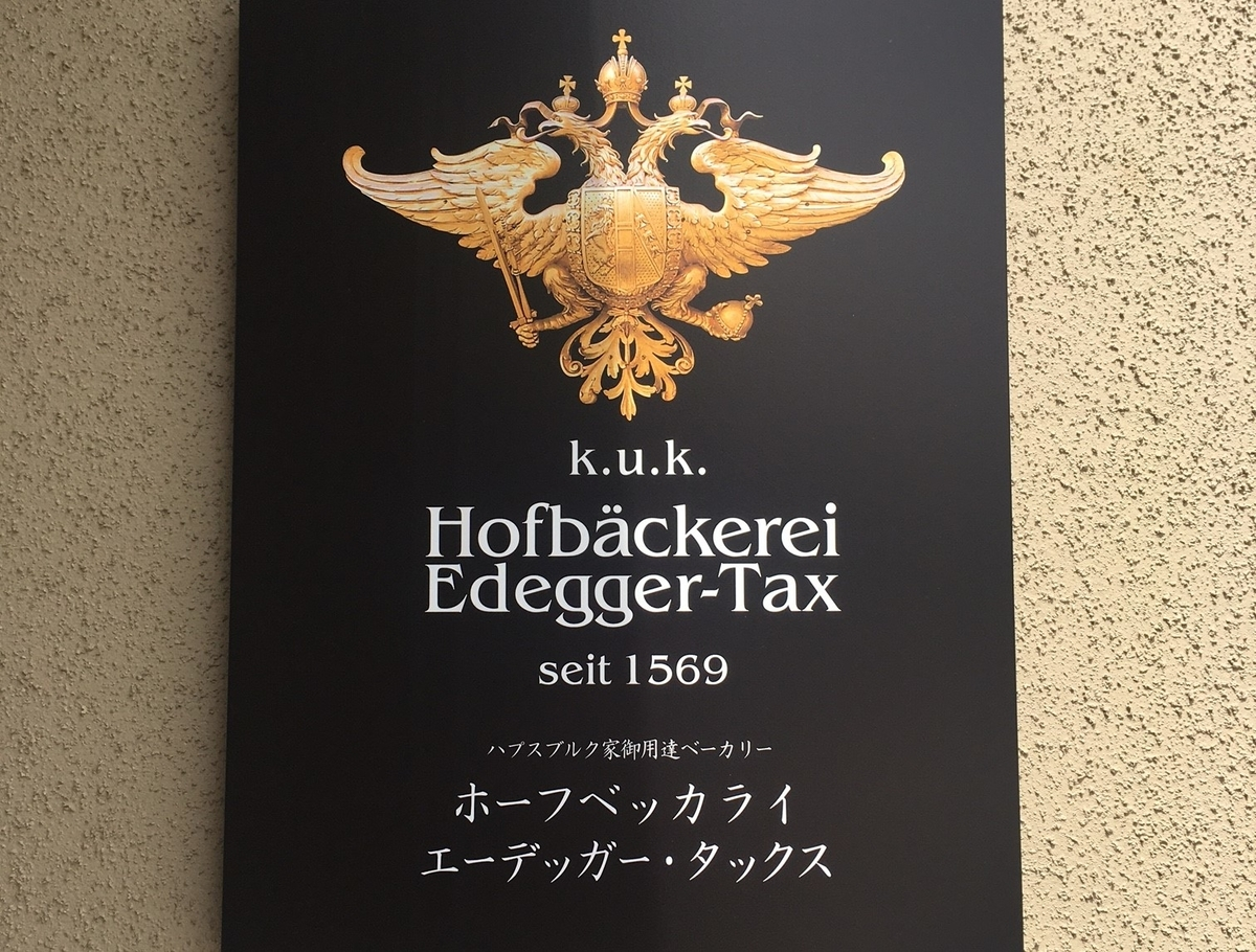f:id:karasumako:20210331145433j:plain
