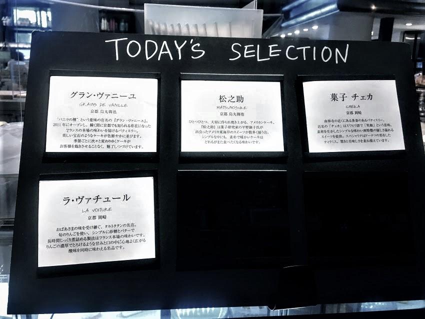 f:id:karasumako:20210406114355j:plain