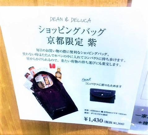 f:id:karasumako:20210406133611j:plain