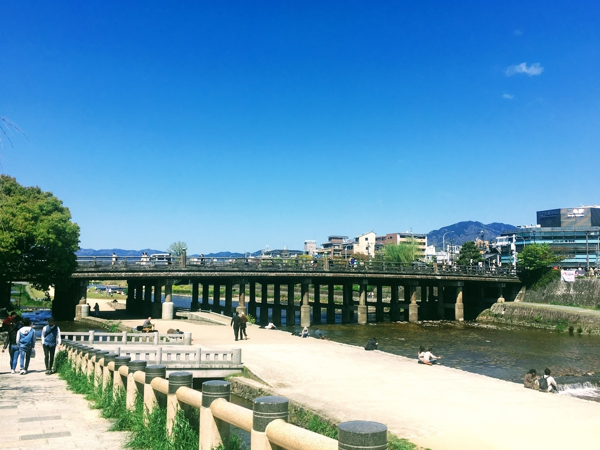 鴨川の三条大橋