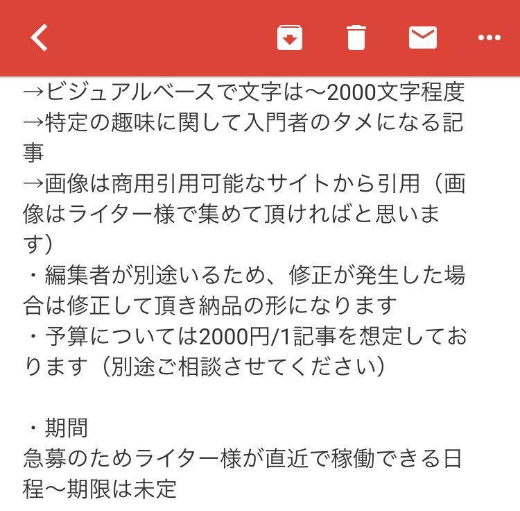 f:id:karasumaoike1989:20161129154028j:plain