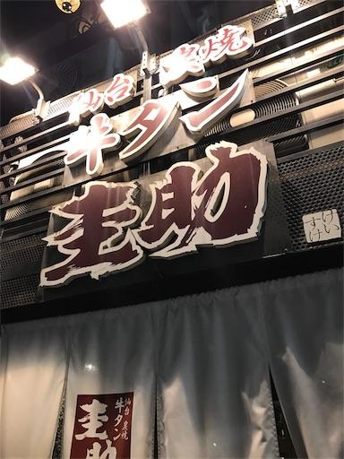 f:id:karasumaoike1989:20170505203054j:image