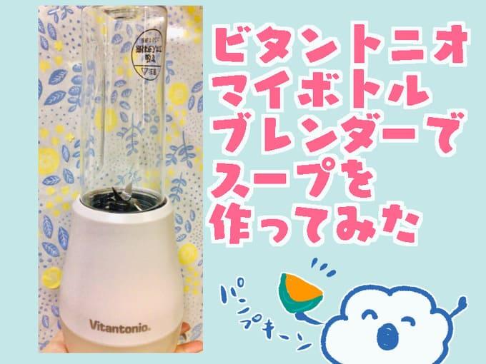 f:id:karasumi-san:20201025120719j:plain