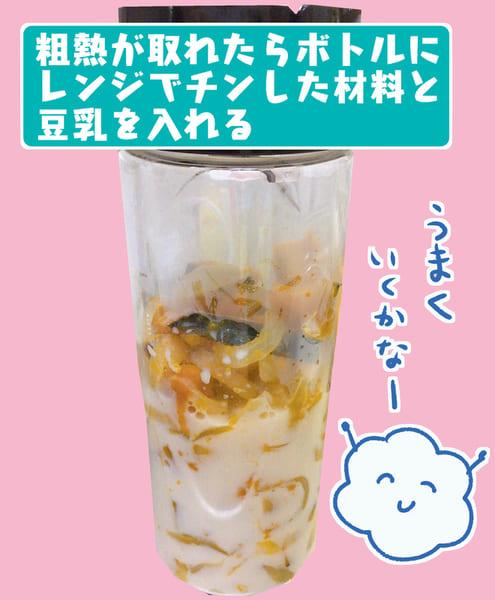 f:id:karasumi-san:20201025122403j:plain