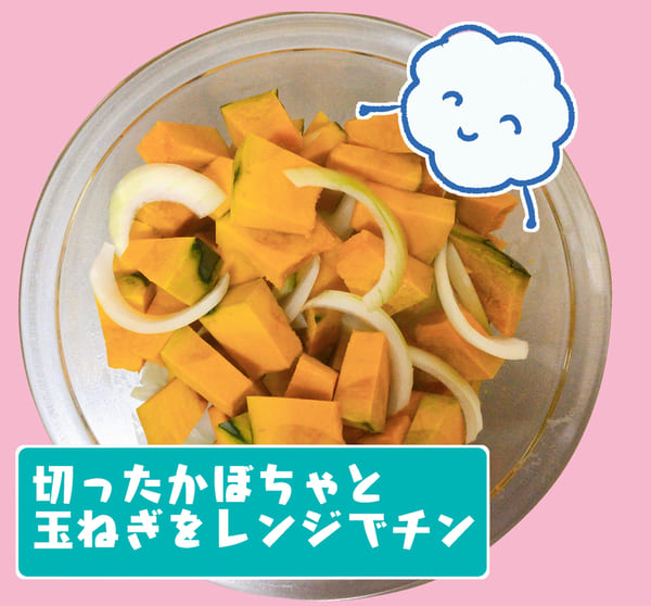 f:id:karasumi-san:20201025122505j:plain