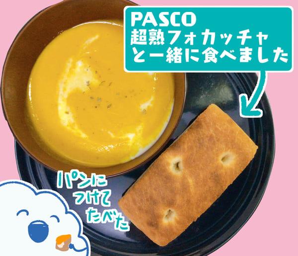 f:id:karasumi-san:20201025124251j:plain