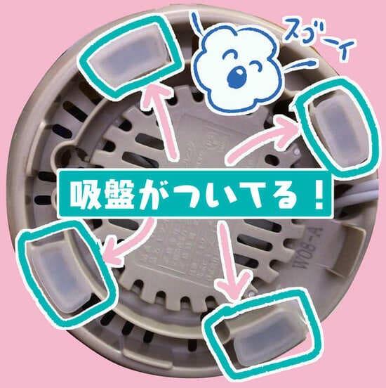 f:id:karasumi-san:20201025125210j:plain