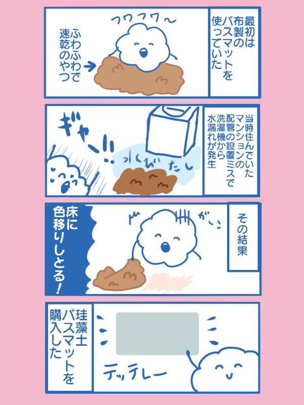 f:id:karasumi-san:20201112140728p:plain