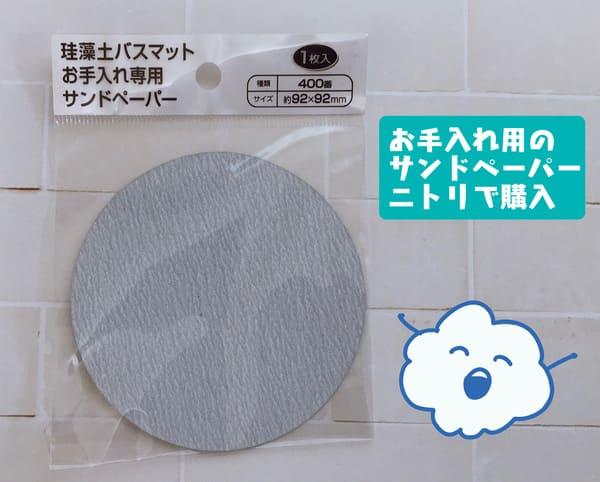 f:id:karasumi-san:20201112152530j:plain