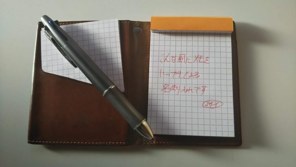 f:id:karasumiyama:20180821075950j:plain