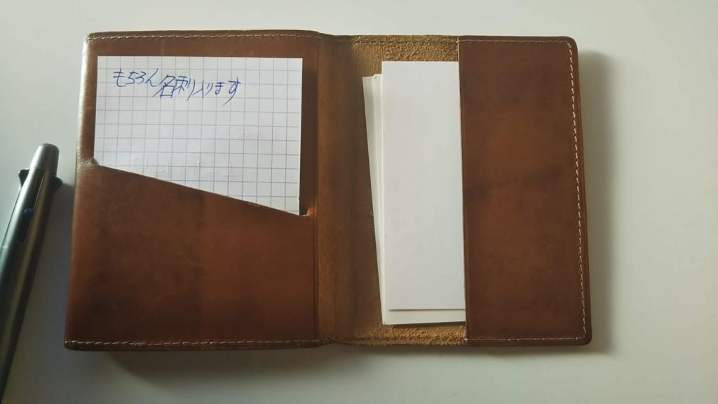 f:id:karasumiyama:20180821080033j:plain