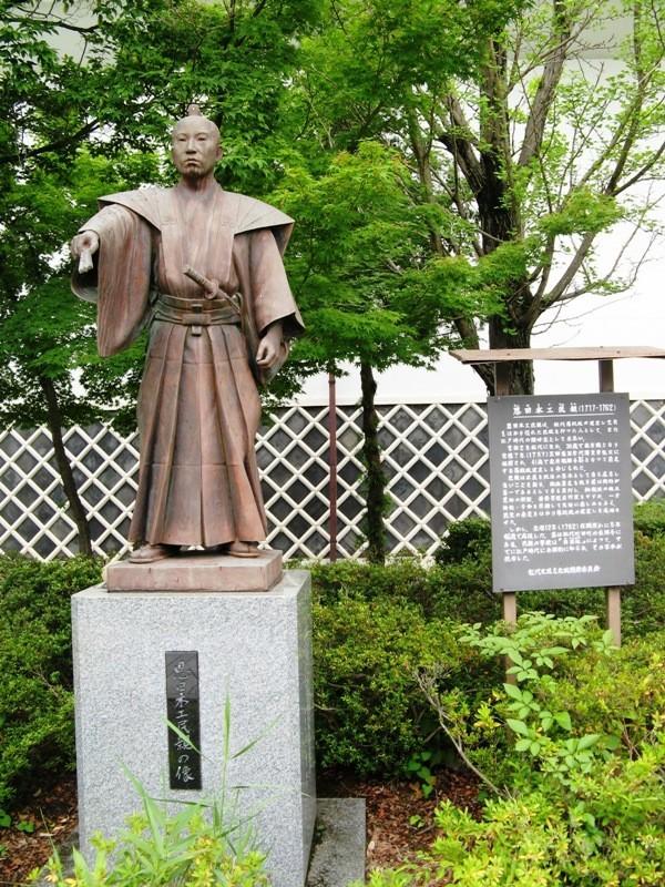 f:id:karasumiyama:20180929071735j:plain
