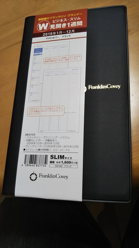 f:id:karasumiyama:20181124073149j:plain