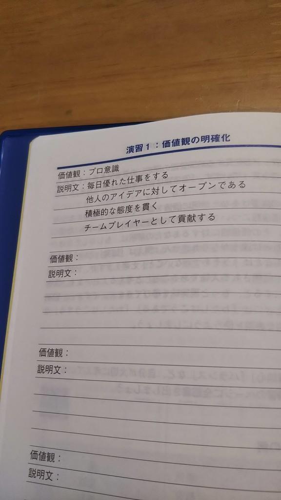 f:id:karasumiyama:20181124074221j:plain
