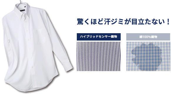f:id:karasumiyama:20181211060844j:plain
