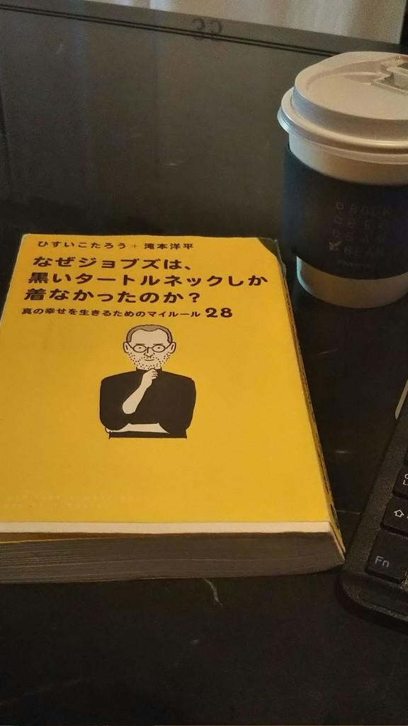 f:id:karasumiyama:20181215083940j:plain