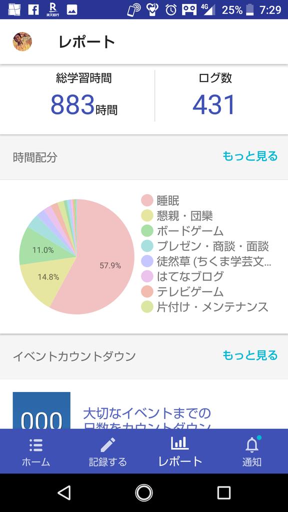 f:id:karasumiyama:20190215074838p:plain