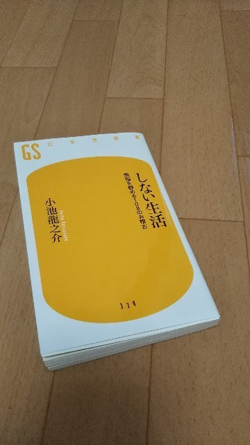 f:id:karasumiyama:20190226064037j:image