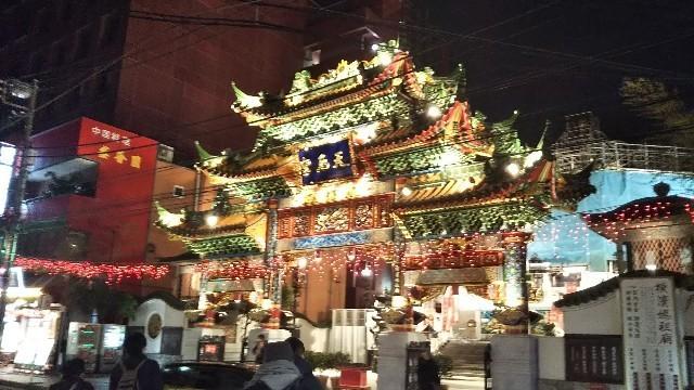 f:id:karasumiyama:20190318034618j:image