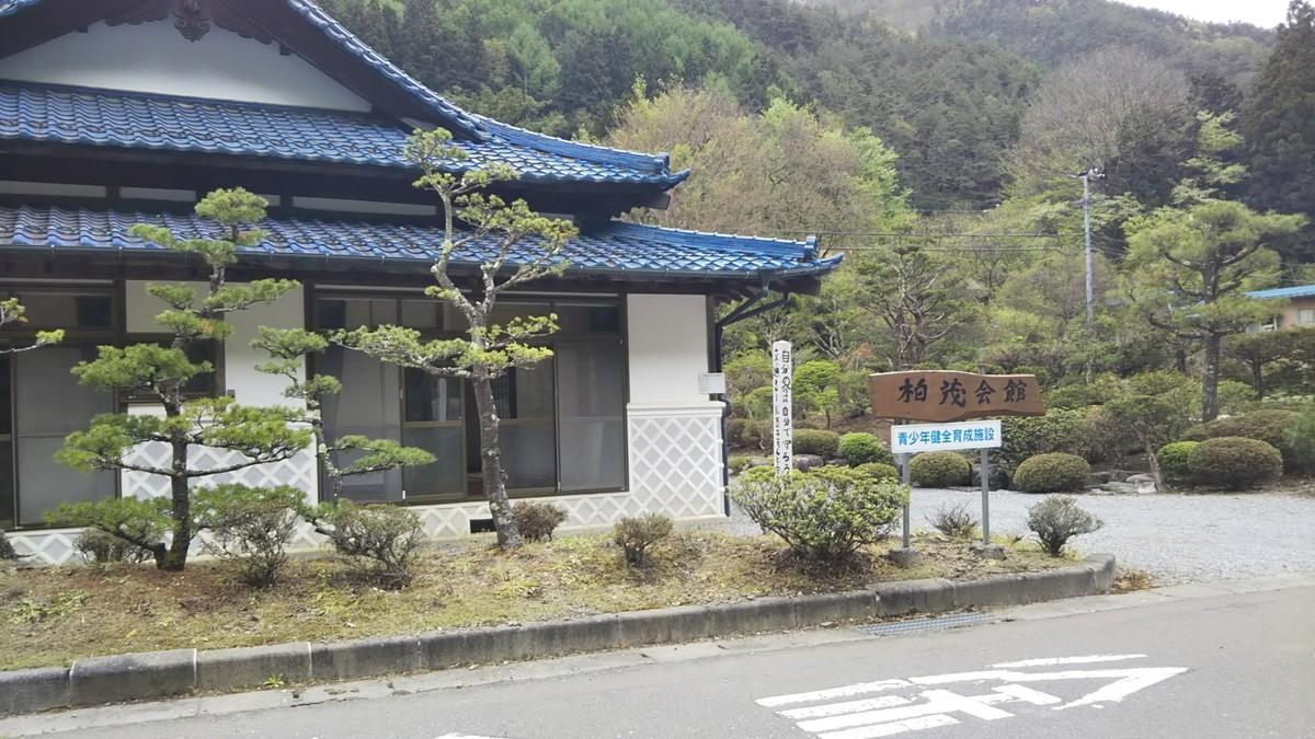 f:id:karasumiyama:20190411080029j:plain
